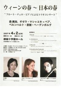 20070402