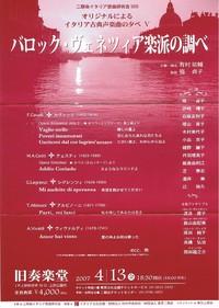 20070413